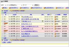 cap_maildealer
